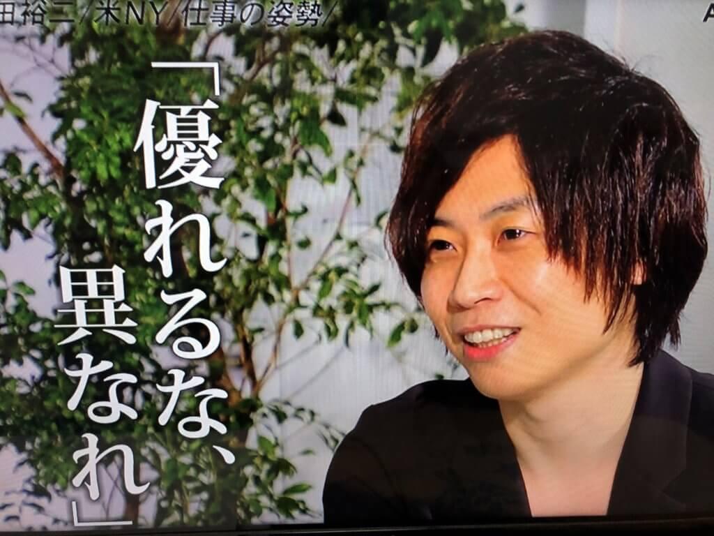 前田裕二さん (2019年11月29日放送の「アナザースカイII」より)