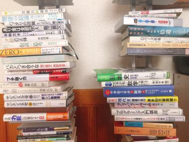 【読書が挫折してしまう人へ】継続して本が読める10のコツ