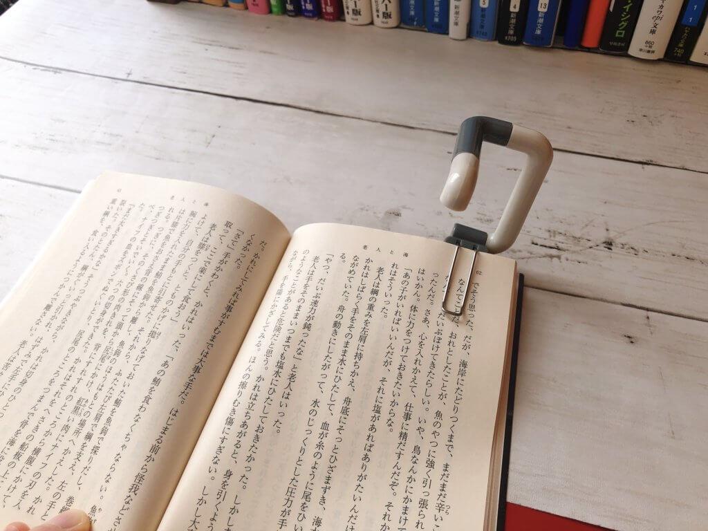 パイプ型のブックライト