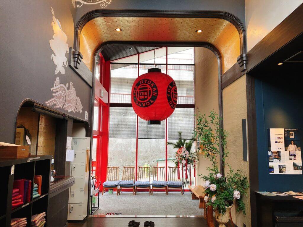 The Ryokan Tokyoの玄関