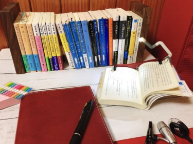 読書をより「楽しく効率的に」するための必須アイテムまとめ