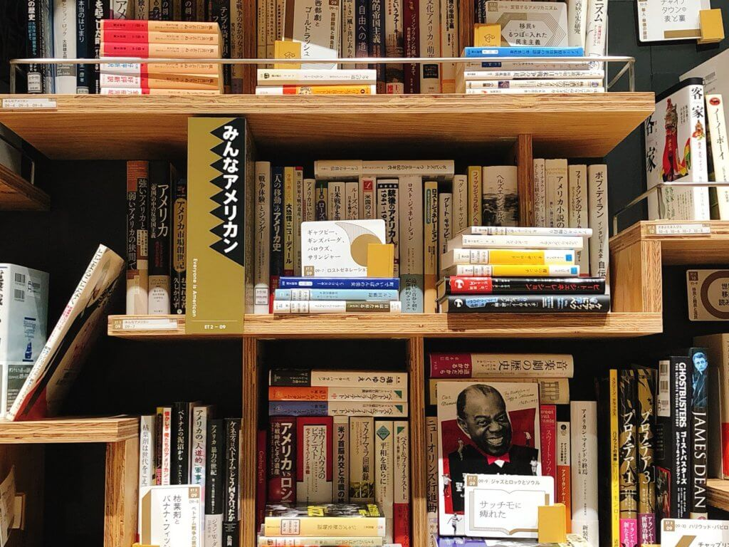 「アメリカン」がテーマの本棚