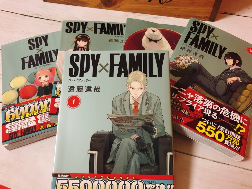 SPY×FAMILY (遠藤達哉)