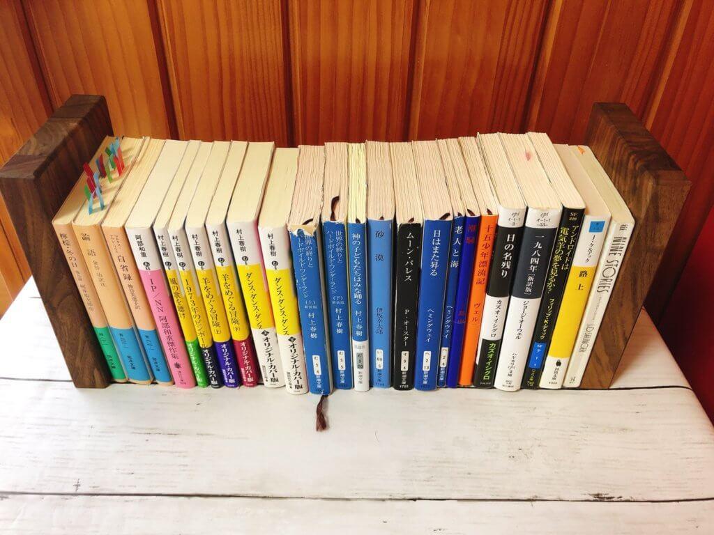 木製のブックエンドと小説