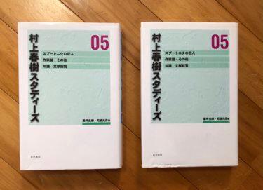 Amazonの1円本って実際どうなの?1円本と22円本を買ってみた。